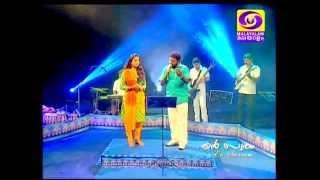 Harimuraleeravam by Pandalam Balan