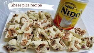 Easy & Best Dessert Recipe,Afghan  Sheer Pira, Shir Pira, Milk Fudge , Easy Fudge Recipe Eid recipes