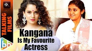 Kangana Ranaut Is My Favourite Bollywood Actress | Rinku Rajguru