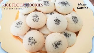 Persian Rice Flour Cookies , Nan Berenji Irani کلچه یا کلوچه نان برنجی ایرانی برای عید