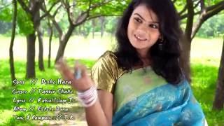 Dishe Hara- By Tanvir Shaheen & MOHONA
