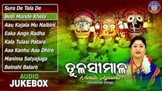 TULASHI MALA Odia Jagannath Bhajans Full Audio Songs Juke Box | Namita Agrawal |Sarthak Music