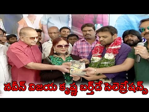 Hero Naveen Vijaya Krishna Birthday Celebrations