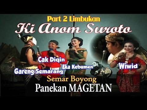 Wayang Kulit Limbukan Ki Anom Suroto Gareng Semarang vs Cak diqin Wiwid Eka Kebumen Magetan II