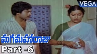 Maga Maharaju Telugu Full Movie Part 6 || Super Hit Telugu Movie