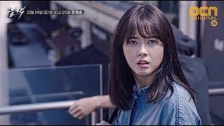 Korean Drama Black 2017 (Go Ara) || Get It Right  مترجمة للعربية