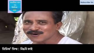 Assamese comedy vcd Nignikai ( নিংনি কাই ) | Hiranya deka