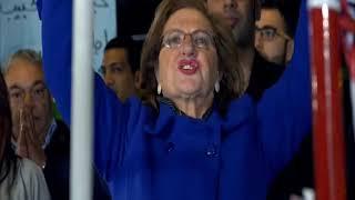 حبيب ميرا - الحلقة 15 - Promo