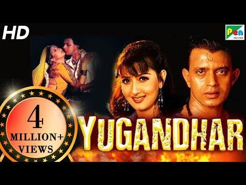 Xxx Mp4 Yugandhar Full Movie Mithun Chakraborty Sangeeta Bijlani HD 1080p 3gp Sex