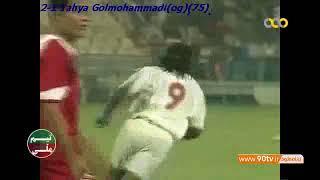 QWC 2006 Qatar vs. Iran 2-3 (13.10.2004) (re-upload)