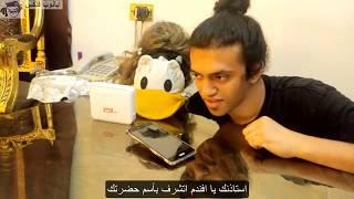 المسخره والضحك بطوطه بتكلم خدمة العملاء  الانترنت Tedata