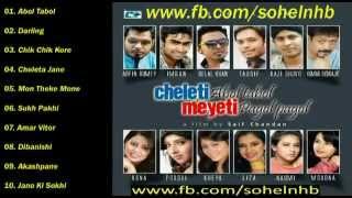 Cheleti Abol Tabol Meyeti Pagol Pagol (2013) Mixed Album Songs