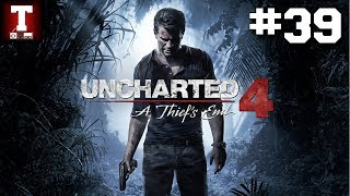 A Thief`s End #39 | UNCHARTED 4 DEUTSCH | PS4 | Gameplay | Lets Play #Tallanor