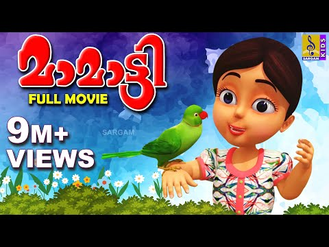 Xxx Mp4 മാമാട്ടി Mamatty Malayalam Kids Animation HD Full Movie 3gp Sex