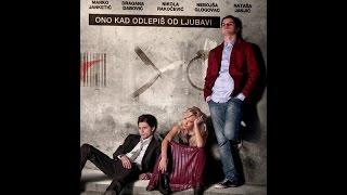 Skidanje [2013]