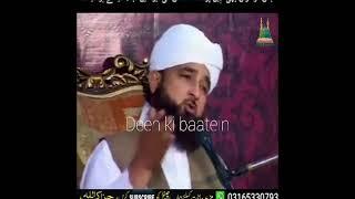 Rula Dene Wala Bayan Raza Saqib Mustafai 2018 NEW┇islamicTips || Deen ki baatein