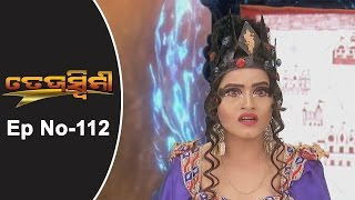 Tejaswini Ep 112- 24th February 2017