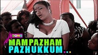 Mumaith Khan,s Item Song   Mambazham Pookkum..   Tamil Cinema