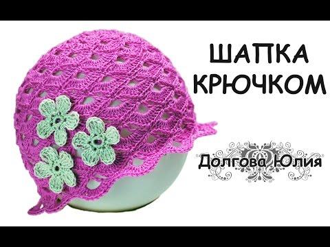 Вязание крючком шапочки для девочек 26