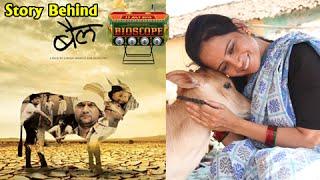 Story Behind 'Bail' - Bioscope - Smita Tambe, Girish Mohite, Mangesh Desai