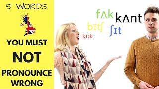 Do You Make These Pronunciation Mistakes?    British Pronunciation Training  