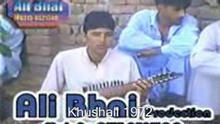 Pashto Maijlas: Gull Soorai Soorai Krum (Old School)