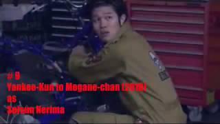 9 Ryohei Suzuki Dramas
