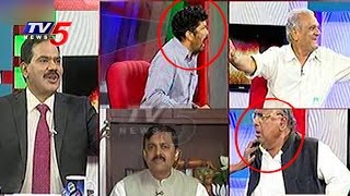 Posani And  Hanumantha Rao Fight In Live Debate | Top Story | Telugu News | TV5 News