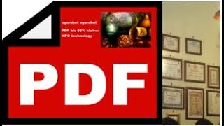 Compress PDF Files up to 60% with one click - On Windows