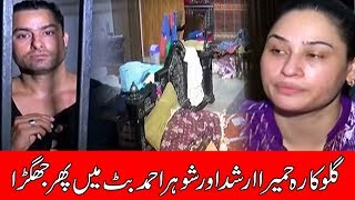 Ahmad Butt brutally tortures Humaira Arshad | 24 News HD