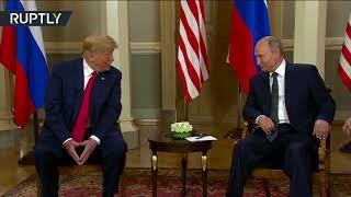 انطلاق المباحثات بين بوتين وترامب في هلسنكي