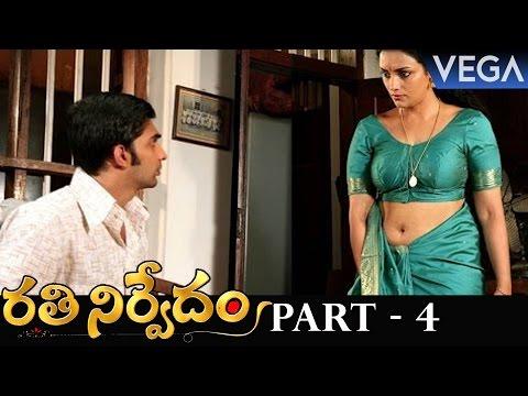 Xxx Mp4 Rathinirvedam Telugu Full Movie Part 4 Super Hit Movie 3gp Sex