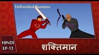 Shaktimaan Animation Hindi - Ep#13