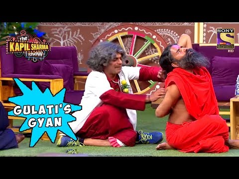 Xxx Mp4 Gulati Gives Good Tips To Baba Ramdev The Kapil Sharma Show 3gp Sex