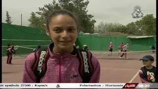بطولة ؤياضة التنس 2016  بوفاريك