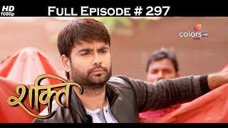 Shakti - 13th July 2017 - शक्ति - Full Episode (HD)