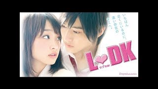 恋愛映画フル2017  『L DK』 近距離恋愛    今日、恋をはじめます HD