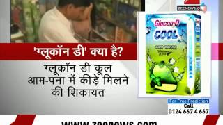 Bulandshahr: Worms found in  Glucon D