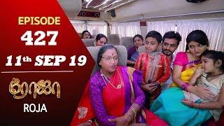 ROJA Serial   Episode 427   11th Sep 2019   Priyanka   SibbuSuryan   SunTV Serial  Saregama TVShows