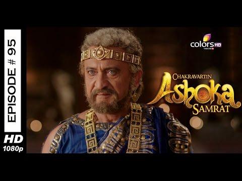 Chakravartin Ashoka Samrat - 12th June 2015 - चक्रवतीन अशोक सम्राट - Full Episode (HD)