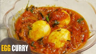 Simple Egg Curry (tomato Onion Anda Recipe) yummy delicious curry by latha channel