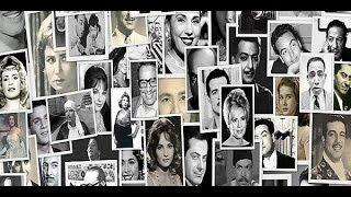 Egyptian cinema classics  روائع كلاسيكيات السينما المصرية