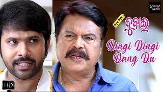 Dingi Dingi Dang Du | Scene | Bye Bye Dubai | Odia Movie | Sabyasachi