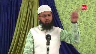 Taifa Al Mansoura Aur Ghurba Ye Do Naam Bhi Firqa e Najia Ke Kitabo Sunnat Mein Aaye Hai