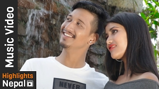 Mero Maan Ko - New Nepali Romantic Song 2017/2073 | Jagdish Samal Ft. Roshit, Sushmita