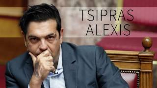 Tus - Τσίπρας Αλέξης   Tsipras Alexis - Official Audio Release