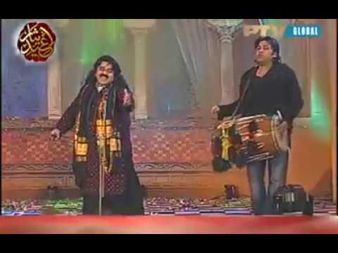 Ik phul mootiye daa maar k .Arif Lohar punjabi song