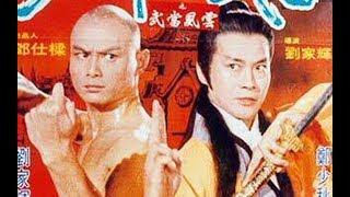 Shaolin Contre Wu Tong - Film COMPLET en français