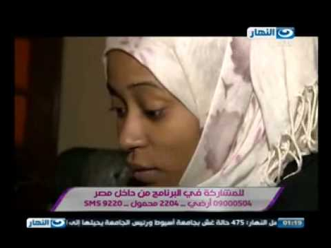Binti wa Kitanzania alokamatwa na madawa Misri
