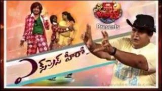 Extra Jabardasth Patas Prakash Performance  ఎక్స్ ట్రా జబర్దస్త్